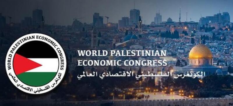 الكونغرس الفلسطيني: المواجهة تبدأ من داخل أسوار القدس وتنتهي فيها