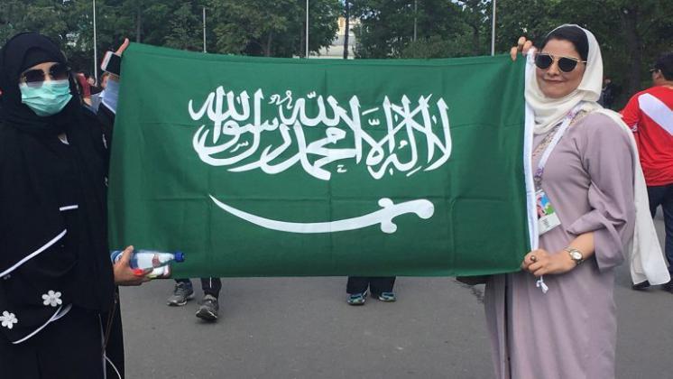 """لأول مرة.. السعودية تعلن إطلاق فعاليات كرة القدم النسائية بشعار """"الكرة تجمعنا"""""""