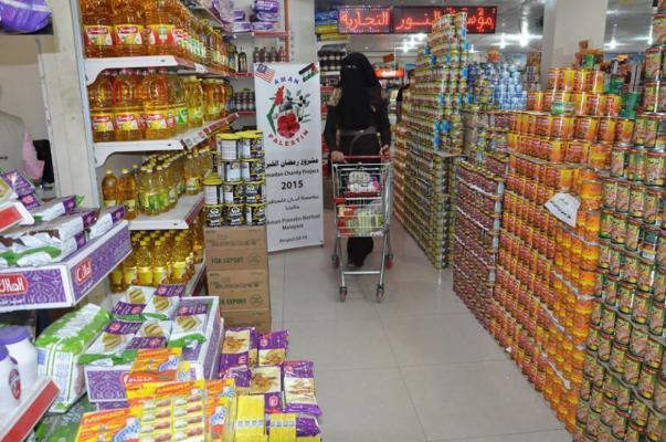 رابط فحص أسماء المستفيدين من القسائم الشرائية في غزة