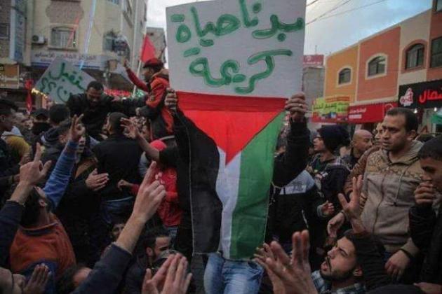 """مظاهرات بغزة ضد عقوبات أبومازن وأخرى لحراك """"ثورة الجياع"""""""