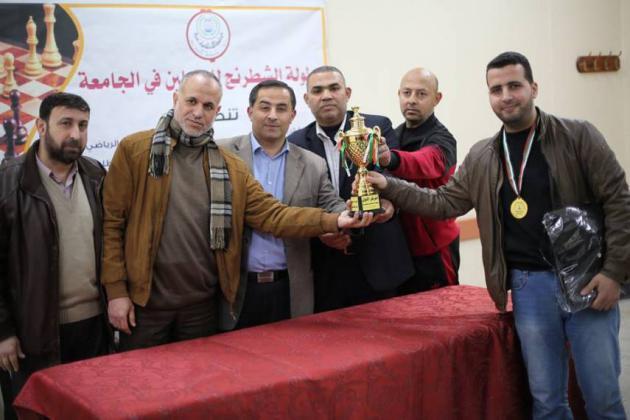 رضوان يتوج بلقب بطولة الشطرنج للعاملين بالجامعة الإسلامية
