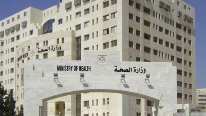 الصحة : نتيجة عينة المسحة من فيروس كورونا بمستشفى نزال بقلقيلية سلبية
