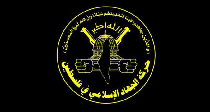 الجهاد الإسلامي: الإعدامات الميدانية بالضفة المحتلة جرائم حرب تنتهك بحق شعبنا