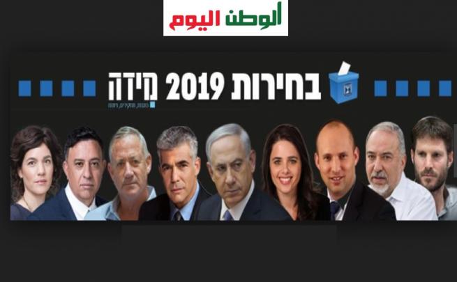 بدء التصويت في الانتخابات الإسرائيلية