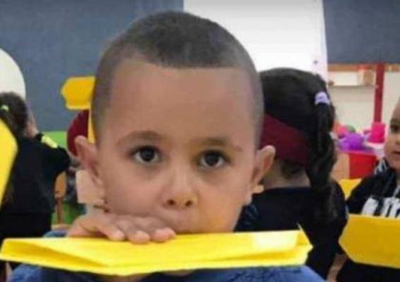 مصرع الطفل محمد ابو غانم غرقا في الرملة
