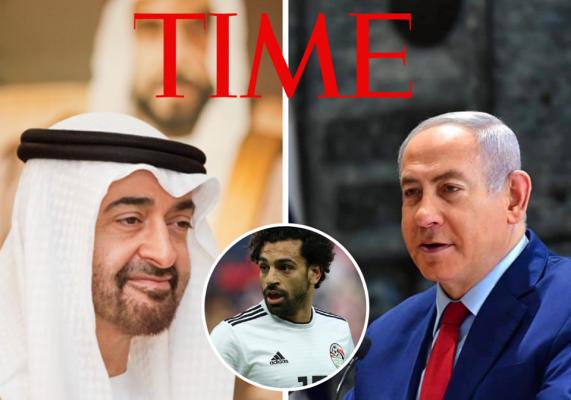 الاحتلال الإسرائيلي يوجه رسالة إلى محمد صلاح وولي عهد أبو ظبي