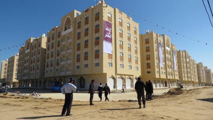 غزة.. بنك الإنتاج يوضح شروط الاستفادة من الشقق السكنية بمدينة حمد