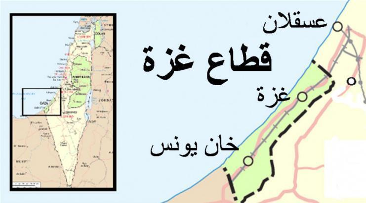 رئيس مجلس الامن القومي الاسرائيلي يتحدث عن مصير الوضع في قطاع غزة