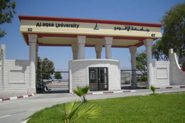 جامعة الأقصى بغزة تعلن استئناف الدوام غدا