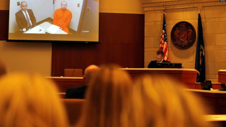 قتل الأب والأم وخطف الابنة.. ماذا قررت المحكمة؟
