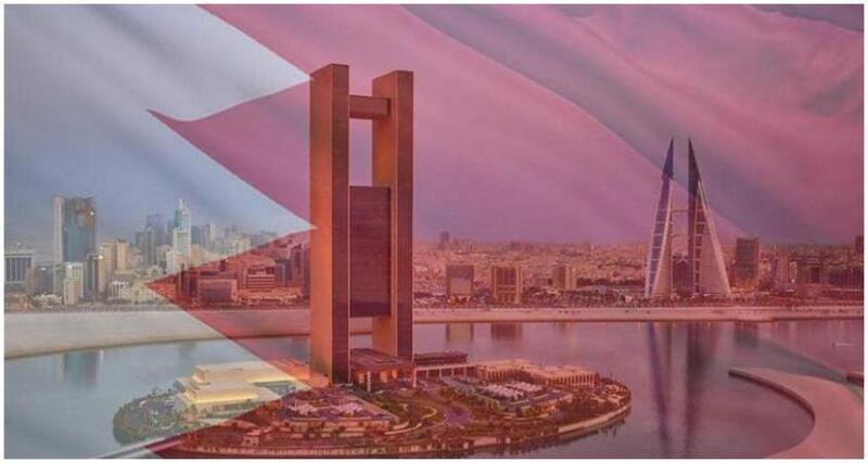 موقع أميركي: لهذه الأسباب سيفشل اجتماع المنامة