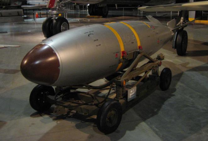 تقرير: إسرائيل تملك نحو 100 قنبلة نووية