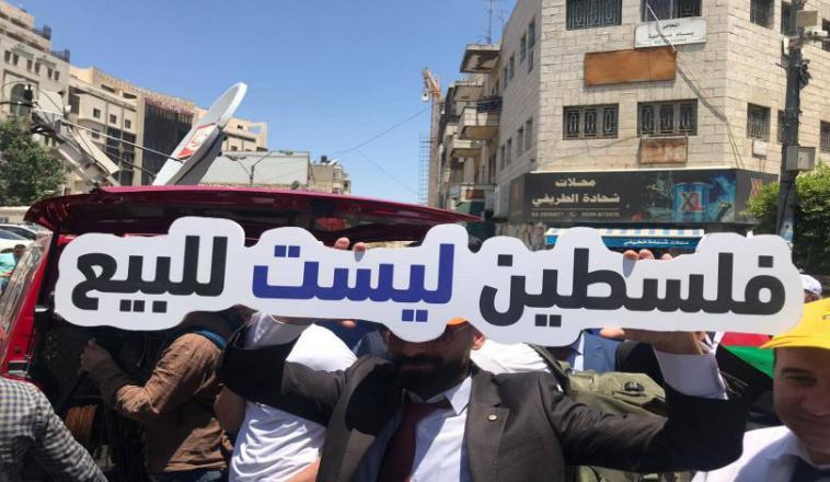 مؤتمر البحرين ينطلق مساء اليوم وسط رفض فلسطيني