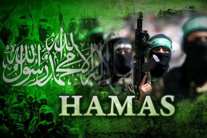 مؤتمر إسرائيلي لإنهاء مشكلة حماس في غزة