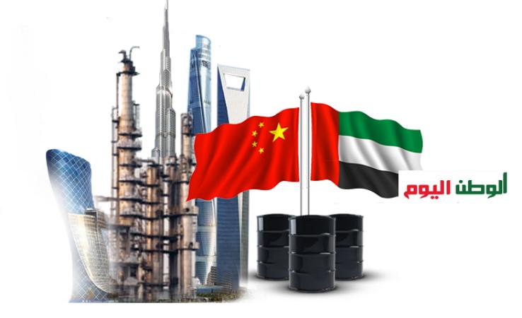70 مليار دولار تبادل تجاري غير نفطي بين الصين والإمارات