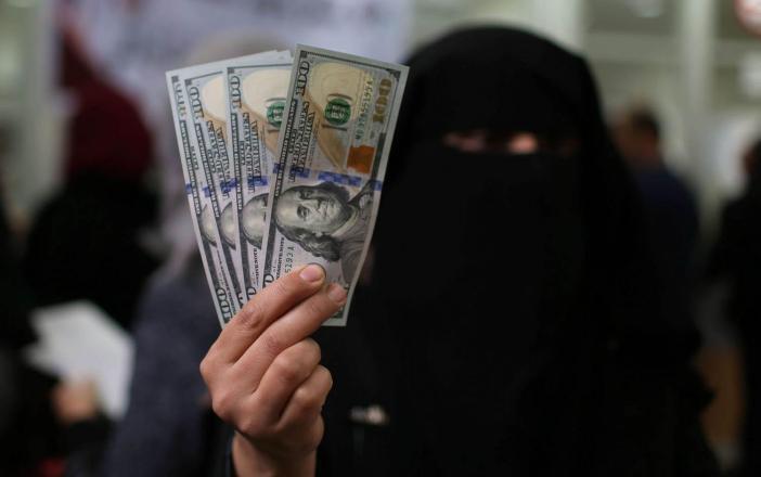 رابط فحص.. وزارة الاتصالات تصدر تنويهًا بشأن المنحة القطرية 100 دولار