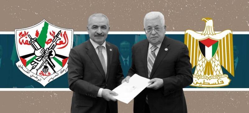 اشتية: رواتب الموظفين في الضفة وغزة موحدة بتعليمات من الرئيس أبو مازن