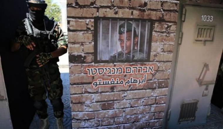 """القسام تتحدث عن الأسير الإسرائيلي في غزة """"أبراهام منغستو"""""""
