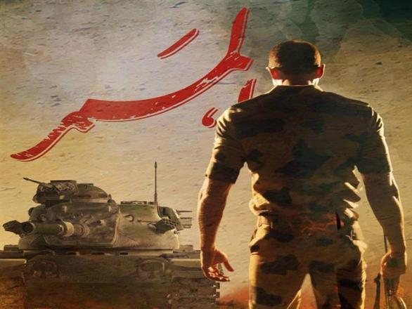 """هآرتس: فيلم """"الممر"""" يذكر أن إسرائيل هي العدو الحقيقي"""