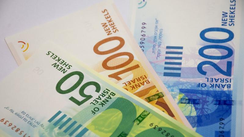 أسعار العملات في فلسطين اليوم السبت