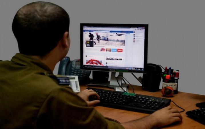 احذر.. الاحتلال يحاول تجنيد العملاء عبر صفحات وهمية بالفيسبوك