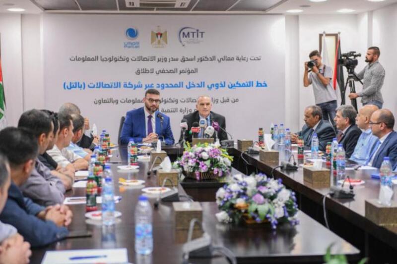 لأول مرة في فلسطين.. إطلاق خط التمكين للإنترنت لذوي الدخل المحدود