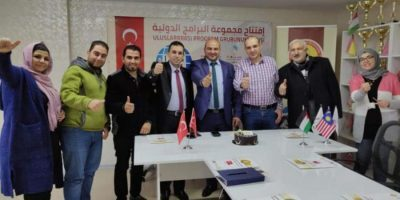 خاص غزة.. عضوية مجموعة البرامج الدولية للتعليم الذكي في تركيا مجاناً