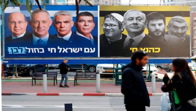 استطلاع: تساوي في كتلة اليمين واليسار في الإنتخابات الإسرائيلية