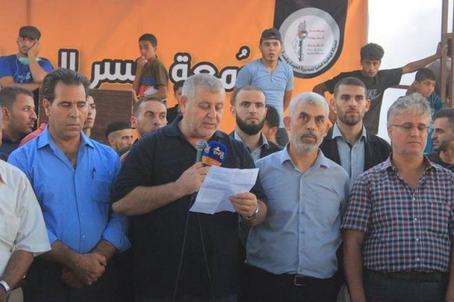 """الهيئة الوطنية تحذر الاحتلال: الجمعة المقبلة بعنوان """"حرق العلم الصهيوني"""""""