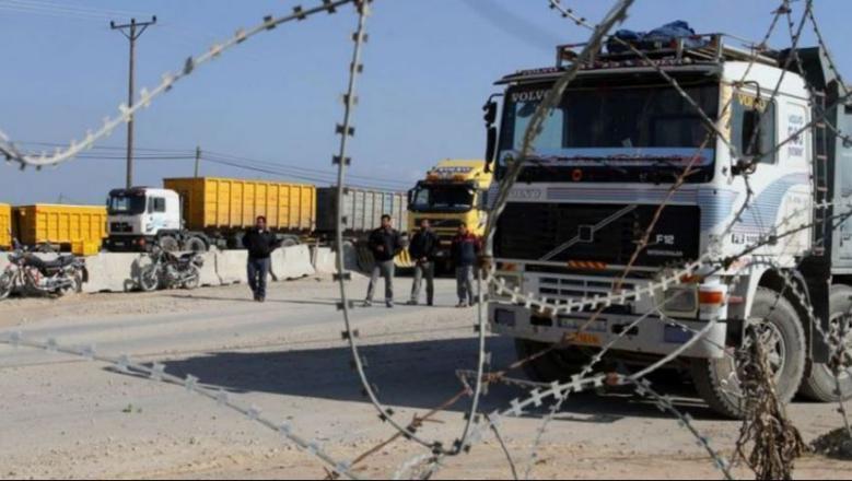 موقع عبري: إسرائيل ستقدم تسهيلات جديدة لقطاع غزة مقابل الهدوء