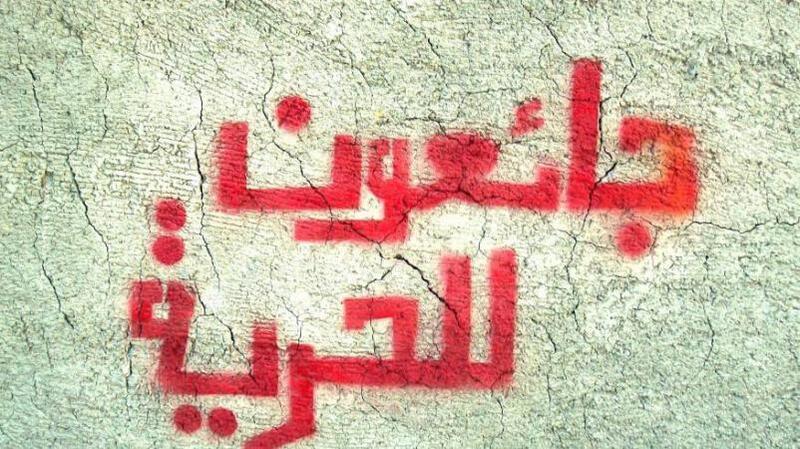 عشرة أسرى يواصلون إضرابهم المفتوح عن الطعام