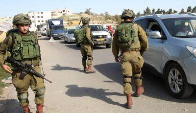 الاعلام العبري: شُبهات حول عملية خطف مستوطن شرق القدس