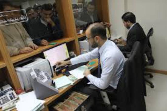 إعلان صادر عن وزارة المالية في غزة