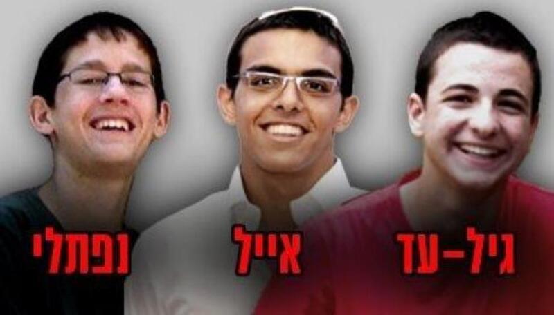 إسرائيليون يحتجون على فيلم حول خطف وقتل 3 مستوطنين في الخليل