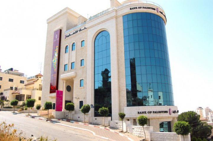 بنك فلسطين يترأس قائمة أكثر البنوك تقديماً للقروض