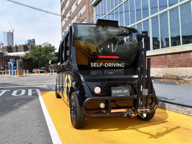 أول سيارة ذاتية القيادة في نيويورك
