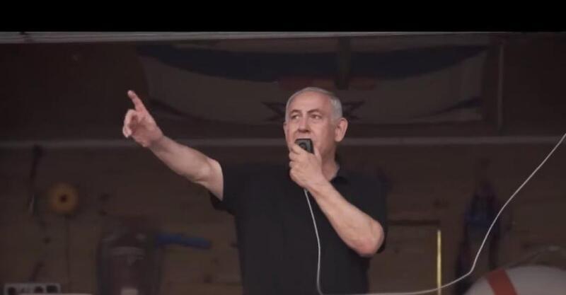 """شاهد فيديو لـ """"حزب الليكود"""": نتنياهو منقذ بحري وقيادة حماس قناديل البحر"""