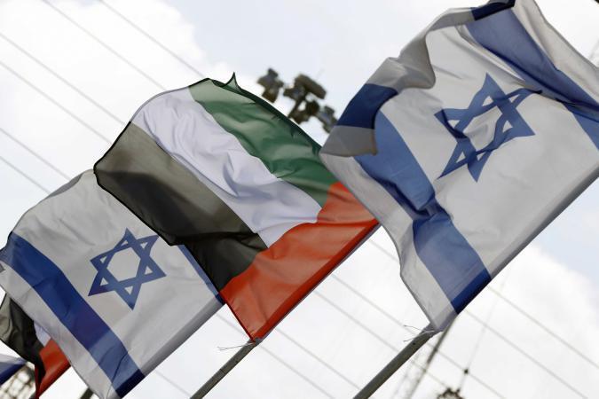 """صحيفة إسرائيلية: """"قمة سلام بالخليج خلال أسابيع"""""""