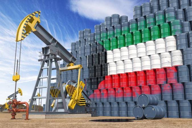 برميل النفط يرتفع 57 سنتا ليبلغ 45.71 دولار