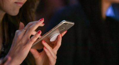 كيف تتصل من هاتفك في حال غياب إشارات الشبكة الخلوية؟