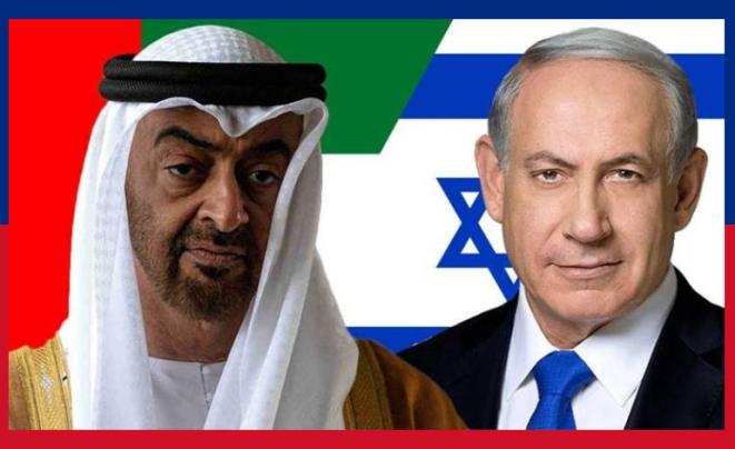 نص البيان المشترك لاتفاق السلام بين الإمارات وإسرائيل والإجراءات المترتبة عليه