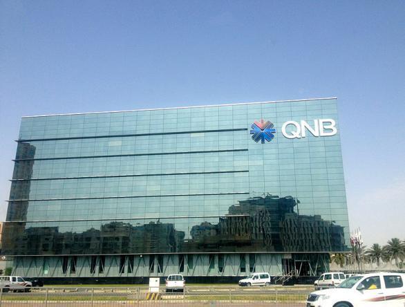 """""""قطر الوطني"""" أغنى بنك خليجي بأصول 259.5 مليار دولار"""