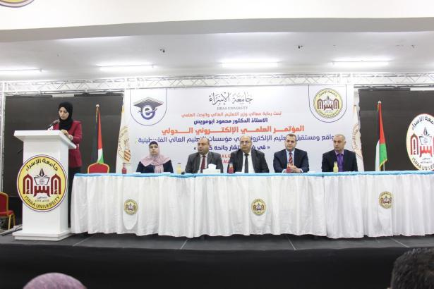 جامعة الإسراء تختتم المؤتمر العلمي الدولي المختص بالتعليم الإلكتروني