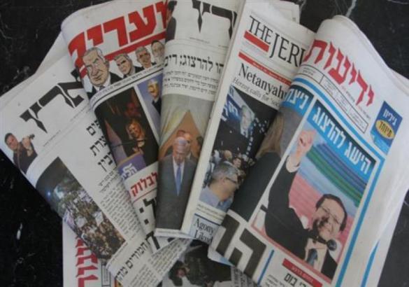 أبرز العناوين الصادرة اليوم في الصحف العبرية