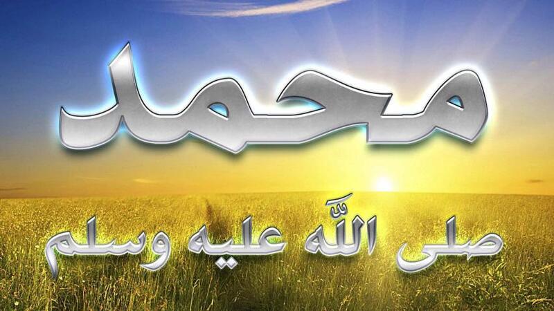 3 خطوات لرؤية النبي في المنام.. تعرف عليها