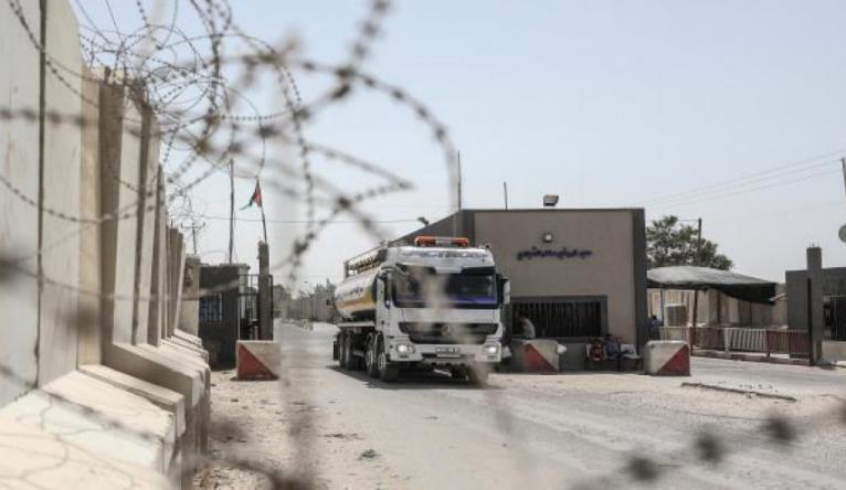 """سلطات الاحتلال تغلق معابر غزة بحجة """"الأعياد اليهودية"""""""