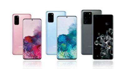 سعر ومواصفات هاتف غالاكسي إس 20 إف إي