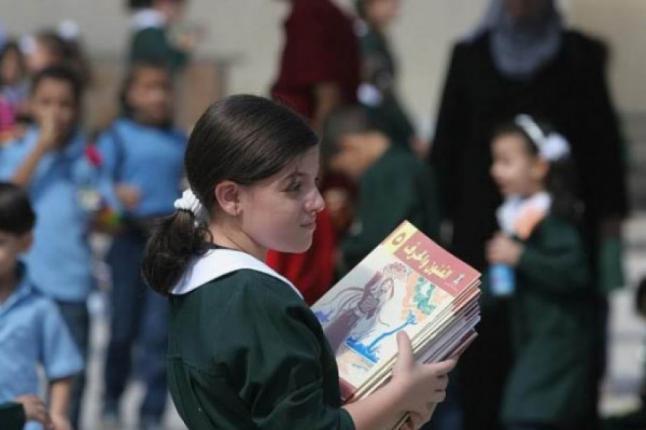 تعليم غزة تنشر تعليمات عند تسليم الكتب المدرسية