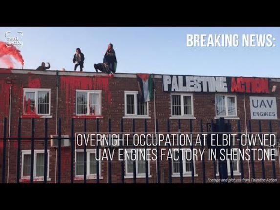 """بريطانيا.. متظاهرون مؤيدون لـ """"فلسطين"""" يحتلون مصنعًا لكبرى شركات الأسلحة الصهيونية (فيديو)"""