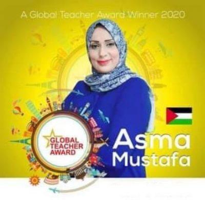 """المعلمة أسماء مصطفى من غزة تفوز بلقب """"المعلم العالمي"""" للعام 2020"""